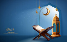 3d Quran Islamic Holiday Background