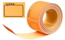 """A Color Roll Of Orange Labels On An Isolated Background. The Inscription """"price""""."""
