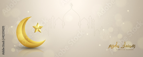 Foto Beautiful Ramadan Kareem in Arabic calligraphy