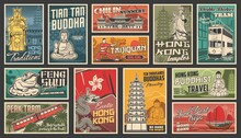 Hong Kong Travel Vector Chinese Landmarks. Dragon, Traditional Ancient Pagoda Building Architecture, Buddha Statue And Hongkong Flag With Orchid, Temple And Feng Shui Frog. Asian Tourism Retro Posters