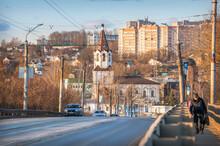 Varvarinskaya Church And A Man On The Bridge In Smolensk