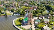 Pereslavl-Zalessky, Russia. Church Of The Forty Martyrs Of Sebastia At The Novospassky Monastery, Or The Temple Of The Forty Martyrs Of Sebastia In The Spasskaya Sloboda. Aerial View