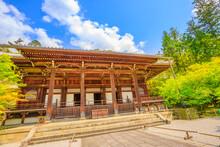 Kyoto, Japan - April 27, 2017: Amida-do Hall Of Eikan-do Temple Or Zenrin-ji Belongs To The Jodo Sect Of Japanese Buddhism. Eikando Is A Popular Zen Temple In Kyoto, Japan. Spring Season In Beautiful