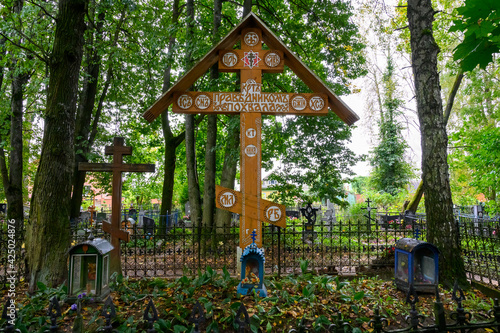 At the Old Believers' cemetery, Rzhev, Tver region, Russian Federation, Septembe Fotobehang