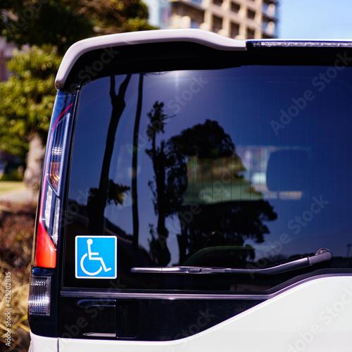 車椅子 マーク 福祉車両 福祉 ウェルフェア  Fototapet