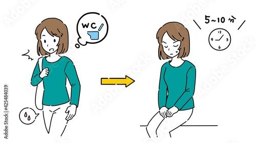 Fotografia 尿意を我慢する女性のイラスト