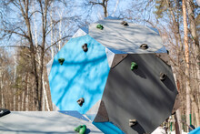 Climbing Cubes At Childrens Play Area At Spring Sunny Day