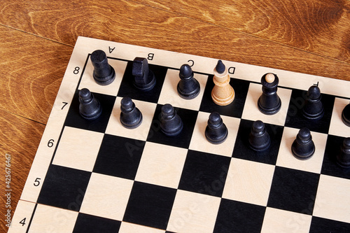 Conceptual image of a traitor and spy in government based on chess pieces Fototapeta
