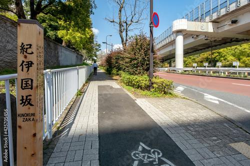 Fotografia, Obraz 東京都港区の道路、紀伊国坂