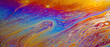background colorful pattern on the surface of the soap bubble