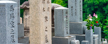 KYOTO, JAPAN - MAY 28, 2016: Otani Cemetery On A Cloudy Day