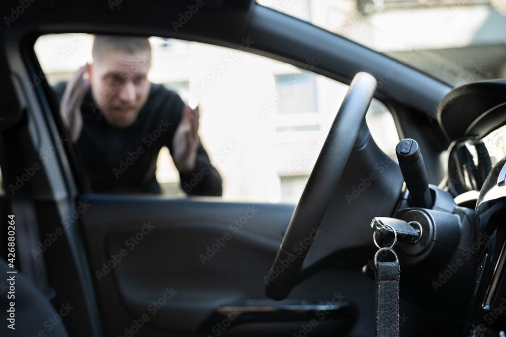 Fototapeta Car Key Lockout