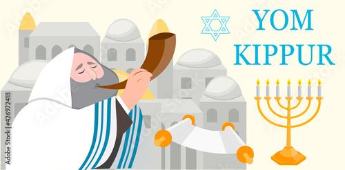 Obraz na plátně Yom Kippur jewish holiday banner or greeting card, vector illustration