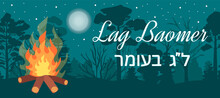 Lag Baomer Translated Into English Means - Festive Day 33 From Passover To Shavuot On The Jewish Calendar. Greeting Banner, Postcard, Vector Illustration
