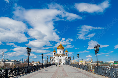 Fototapeta view of Cathedral of Christ the Savior in Moscow. Russia. obraz