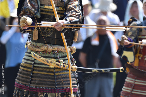 Foto Japanese archery, with high concentration