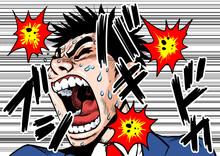 ダメージ, 殴られる, 殴打, 格闘, 劣勢, 敗者, 負け, いじめ, ケガ, 打撲, 打ちのめされる, 痛み, 効果, 擬音, 漫画, マンガ, 劇画, バキ, ドカ, ブシ, オノマトペ, 打たれる, ぶたれる, パンチ, キック, スポーツ, 頭部, 喧嘩, 失敗, 痛々しい, 悔しい, 敗北, 戦う, けんか, 負傷, 負ける, 痛い, 怪我, ビジネス, コミック, ビジネスマン, 苦