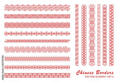 Obraz na płótnie Asian red border set in vintage style on white background