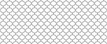 Tribal Line Pattern Ogee Ornament Background Oriental Quatrefoil Grid Motif Trellis Memphis Style Design Shapes Elements Vector Geometric Seamless Texture Paper Scrapbook Fun Retro Pop Art Zigzag
