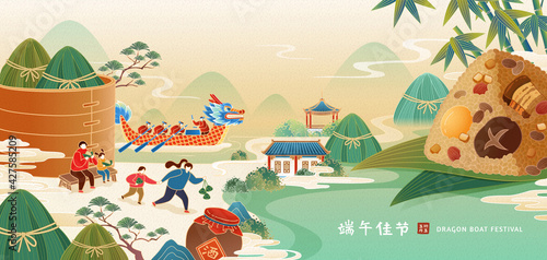 Fotografiet Banner of Duanwu activity concept