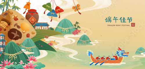 Foto Banner of Duanwu activity concept