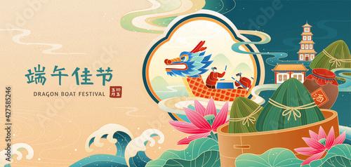 Canvas Duanwu festival illustration banner