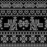 Fototapeta Kuchnia - Slovak traditional folk art vector seamless geometric pattern with brids swirls, zig-zag shapes inspired by traditional painted art from village Cicmany in Zilina region, Slovakia