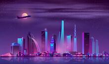 Modern Metropolis Night Cityscape Cartoon Vector