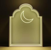 3d Rendering Ramadan Kareem Yellow Background With Yellow Light Moon And Podium