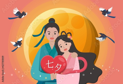 Fotografia, Obraz Valentine's Day in Asia, East and China: Tanabata, the legend of the Cowherd and