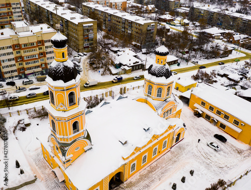 Obraz na plátně Aerial view of historic two domed building of Orthodox Cathedral of Intercession