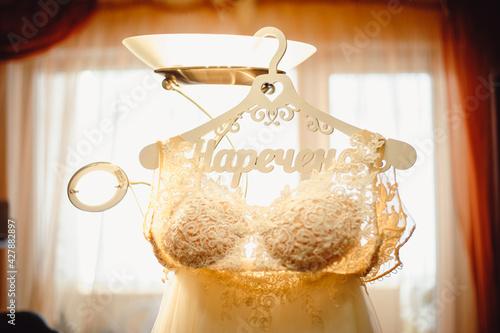Bride Fotobehang