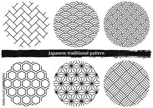 Fototapeta 日本の伝統的な和柄素材