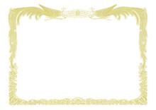賞状、表彰状、用紙、鳳凰柄。賞状のフレーム素材。