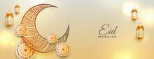 Eid Mubarak Decorative Banner In Islamic Style