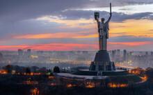 Motherland Monument At Dawn Kyiv Ukraine Landscape View