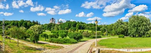 Fotografija Feofaniia Park in Kyiv, Ukraine