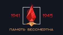 "Victory Day Holiday, Banner On A Dark Background Eternal Flame And Dates. Translation: ""memory Is Immortal"""