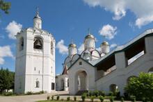Trinity Boldin Monastery Near The Town Of Dorogobuzh, Smolensk Region