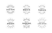 太陽線、サンバーストのセット フレーム 飾り シンプル 装飾 飾り罫 あしらい 斜線