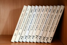 Textbooks In The Office Of The Evening Secondary School Of The Bryansk Educational Colony