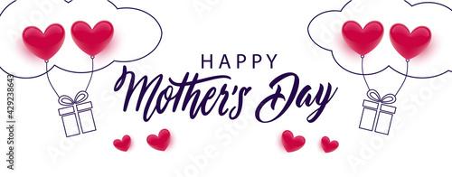Mothers Day - fototapety na wymiar