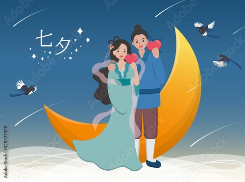 Obraz na plátně Valentine's Day in Asia, East and China: Tanabata, the legend of Cowherd and the