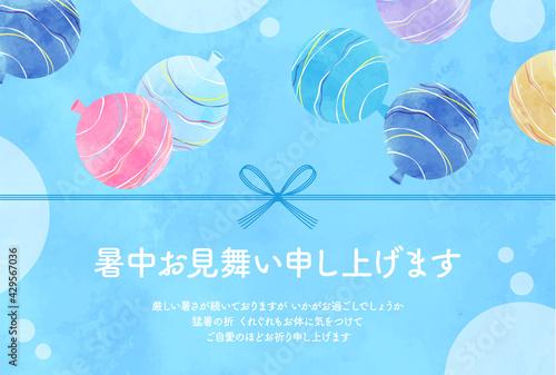 Fototapeta 夏の爽やかなヨーヨー(水風船)と水引きの暑中見舞いのベクターイラスト背景(風景) obraz