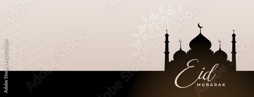 eid festival banner with mosque silhouette - fototapety na wymiar