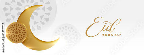 Fototapeta eid mubarak white and golden banner design obraz