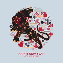 Chinese New Year 2022 Card With Tiger And Traditional Elements.