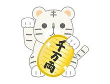 寅年の年賀状などに使えるトラの招き猫