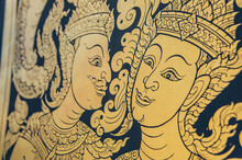 Thai Mural Paintings On The Wall