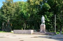 Monument To Vladimir Lenin, Zubtsov, Tver Region, Russian Federation, September 19, 2020